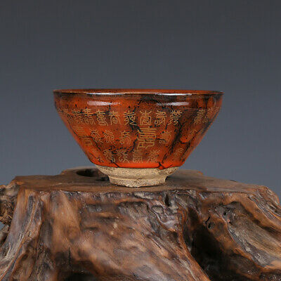Fine Chinese old antique Porcelain Song jian kiln red glaze gilt tea cup bowl