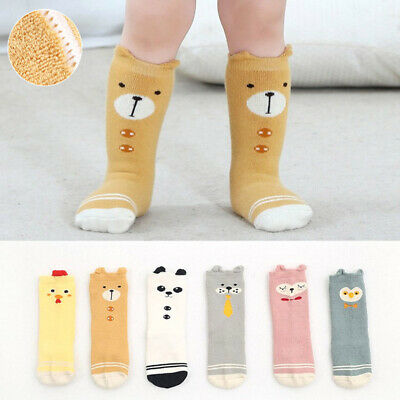 Cute Kids Baby Toddler Cotton Socks Hosiery Animal Boys Girls Shoes Socks