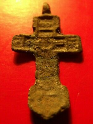 Antique Old believers Russia 15 th Brass Cross Christian Orthodox 1.54 g