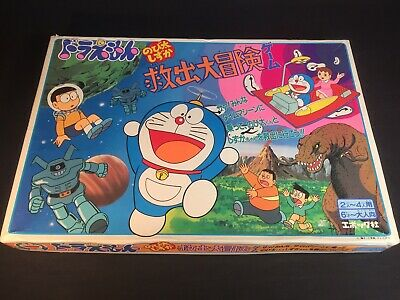 1987 Epoch Doraemon Japanese Game Board 3D Learning Toys with Rubber Figures