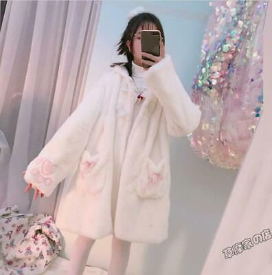 Womens Girls Lolita Winter Thicken Plush Jacket Coat Bunny Ears Hoodie Outwear
