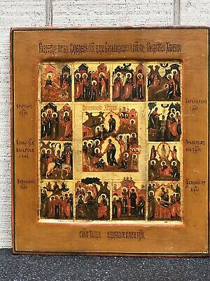 Old Antique Russian Icon of Resurrection, 19th c 35 X 31 X 3 cm