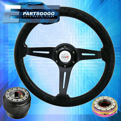 Universal Steering Wheel Quick Release Hub Adapter Removable Snap Off Kit ZSD