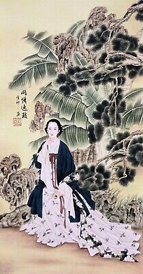 Chinese Ancient Famous Painting Calligraphy The Orchid Pavilion Copy Version
