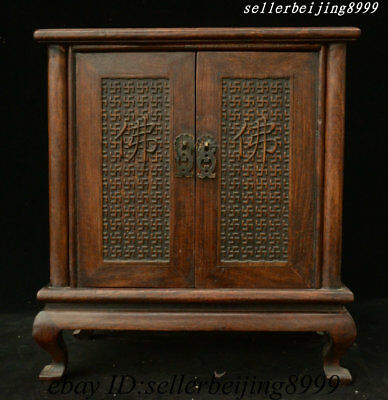 Old Chinese Huali Wood Blessing Storage Jewelry Chest Treasure Valuables Bin Box