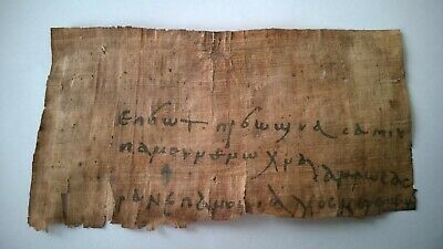 Nice interesting old papyrus with coptic writting about 185x90 mm