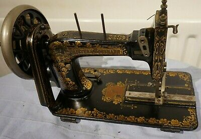Frister & Rossmann Antique Handcrank Sewing Machine,