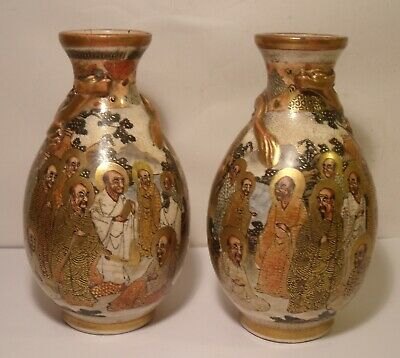 """Pair Of Superbly Decorated 6.25"""" Japanese Satsuma Vases (1 A/F)"""