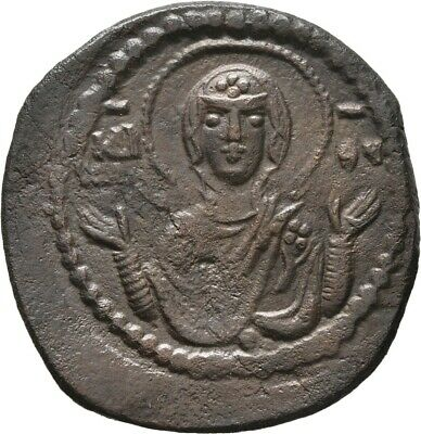 Lanz Byzantine Empire Anonymous Folles Romanus Christ Class G Bronze §Yes2788