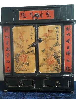 Antique Chinese Qing dynasty wedding cabinet hand painted elm bronze metal clasp