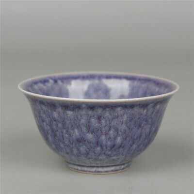 Marked Old Chinese China Qing Dyn Kangxi Purple Glaze porcelain Tea Cups