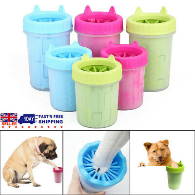 3 Colors Portable Quikly Pet Paw Plunger Mud Dirty Cleaner Washer Dog Cat Paw UK