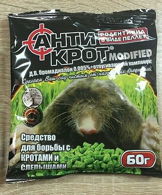 2 Packets of Mole Poison. poison taupe, veleno talpa, gift mole 60gm per pack