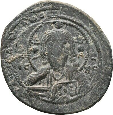 Lanz Byzantine Empire Anonymous Folles Nicephorus Christ Cross Bronze §Yes2885