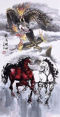 Dragon King&Horses lover-ORIENTAL ASIAN ART CHINESE ANIMAL WATERCOLOR PAINTING