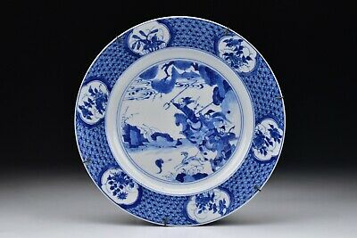 Signed Chinese Kangxi Period Blue and White Porcelain Plate with Hunters