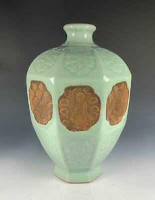 Chinese Longquan Ware Celadon Meiping Vase
