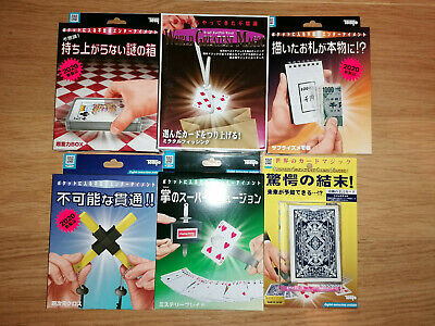 Tenyo Magic 2020 Full Set of All Six Items! In Stock Now! Introductory Price!