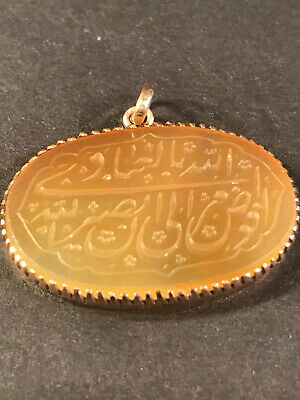 Islamic Calligraphy/ Inscription On Carnelian Amulet/Late 18 Or Early 19 Century