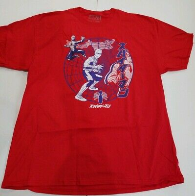 Loot Crate Exclusive Spiderman Shirt Size XL NEW Red Japanese Version