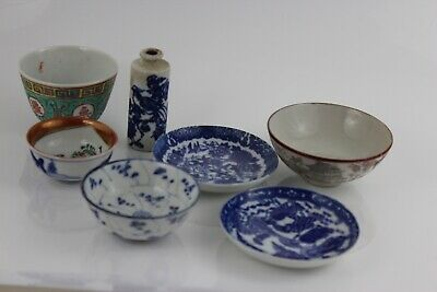 Collection of  Chinese Porcelain Bowls/ Plates & Snuff Bottle 19/20th Century