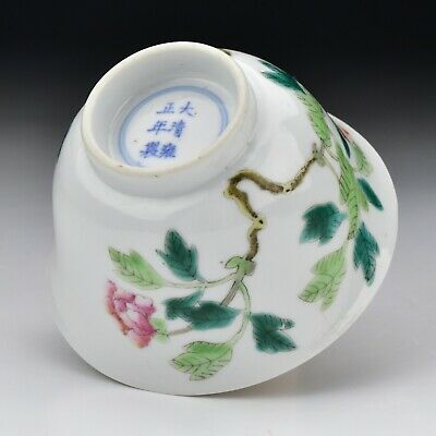 Chinese Famille Rose Yongzheng Mark & Perion Porcelain Handless Cup