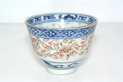 Antique Chinese Porcelain Semi Transparent Drinking Cup Signed