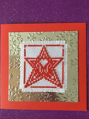Completed Christmas Cross Stitch Card ( Star )