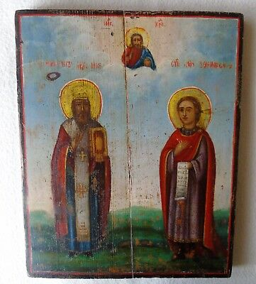 Antique Russian Icon of  'Saints Nifont and Vonifati'. 31x25x2 cm. 19th Century.
