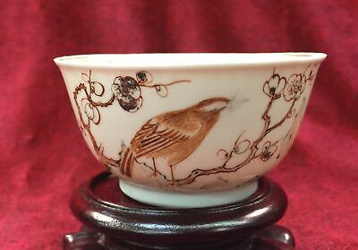 "18Th C Antique Chinese Export Cup Bird Bamboo 1.5"" Tall"