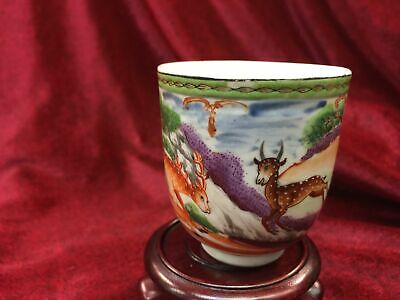 "18Th C Antique Chinese Export Cup 2.5"" Tall"