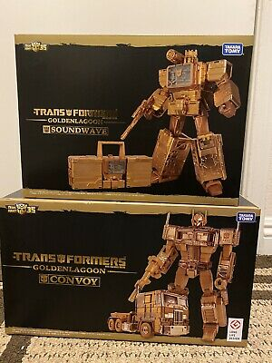 Takara Tomy Mall Limited 2000 pieces only Transformers Japan Lagoon Golden