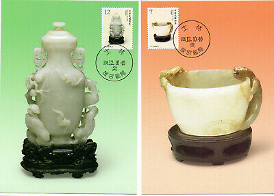 China Taiwan Maxlmum Cards of 2019 Jade Articles from National Palace Museum - 2