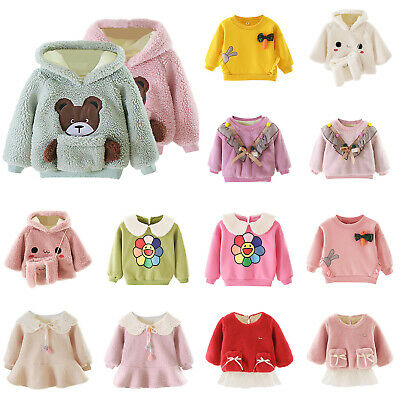 Baby Long Sleeve Thicken Sweatshirt Girls Lovely Cotton Pullover Casual Jumper