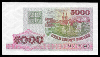 Belarus 25 Rublei 1992 @ Crisp UNC World Paper Money