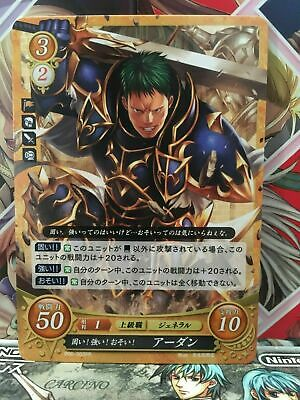 Thief with a Sweet-Tooth B01-074N  Fire Emblem 0 Cipher NM FE Heroes Gaius