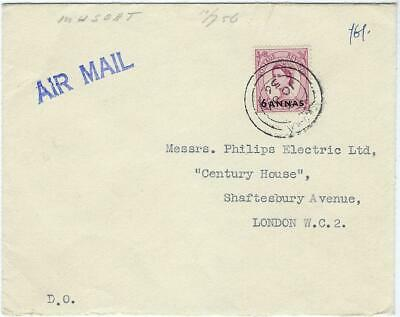 Qatar 1956 airmail cover from The Shell Company to London