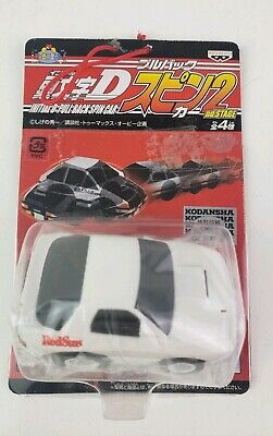 Rare 2003 Banpresto - Initial D 2nd Stage Round 4 Pull Back Spin Car Mini - NEW