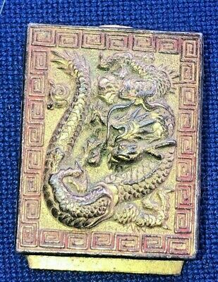 Vintage Asian Carved Brass Match Book Cover Dragon with Enamel