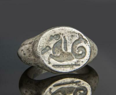 Roman silver ring with a hippocampus: 2nd-3rd century AD.