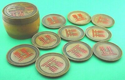 Vintage Japanese Hardwood Turned Container & 10 matching Turned Coasters. Treen