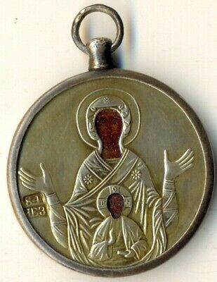 Russian  Imperial Antique travel  Icon Sterling silver (#1175a)
