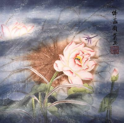 Fengshui Lotus&Buttefly-ORIENTAL ASIAN ART CHINESE FAMOUS WATERCOLOR PAINTING