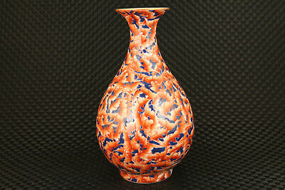Chinese old porcelain hand painting flower vase
