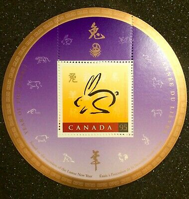 Canada 1999 Chinese Lunar Year of the Rabbit Stamp Souvenir Sheet MNH.