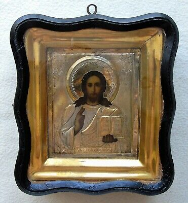 "Antique Russian icon ""Lord Almighty"". Silver 84. 19th Century."