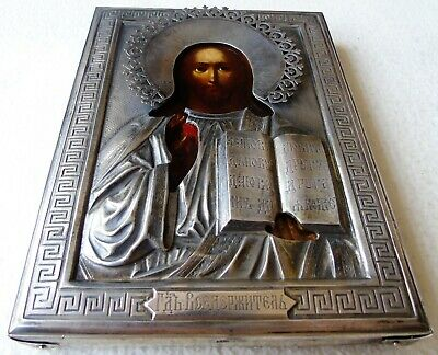 """Antique Russian icon """"Lord Almighty"""". Silver 84. 19th Century."""