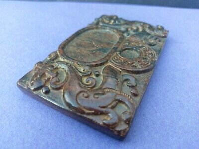 Collectable Hand Carved Jade Hardstone Double Dragon Inkstone