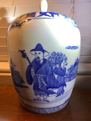 """Antique Chinese Blue White Lidded Vase 12"""" STUNNING Piece Of Chinese History"""