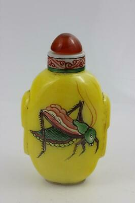 19th Century Chinese Hand Painted Snuff Bottle 8cm signed